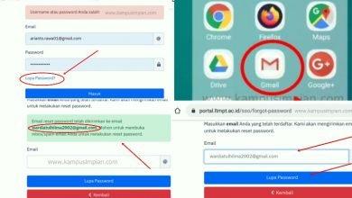 Photo of Cara Mengatasi Lupa Password Akun LTMPT dengan Mudah
