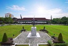 Photo of Akreditasi UNSOED (Universitas Jenderal Soedirman) 2021/2022