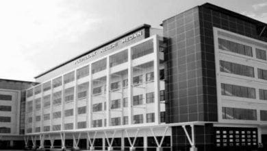 Photo of POLMED 2020/2021: Akreditasi  dan Biaya Kuliah Politeknik Negeri Medan